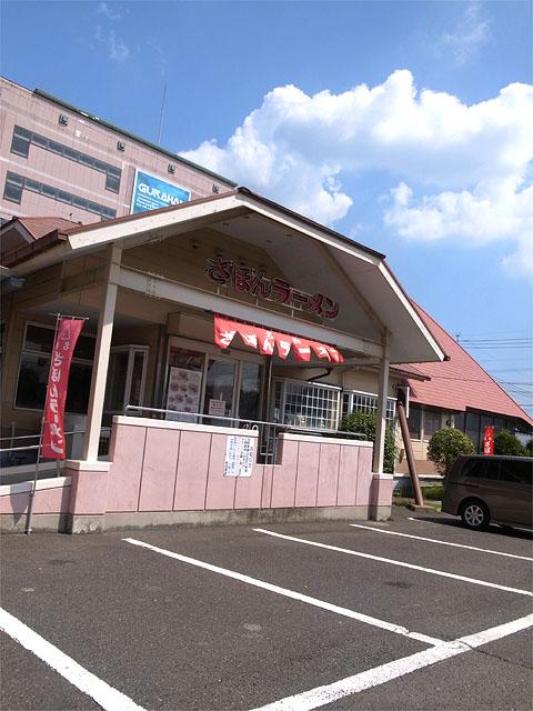 150904ざぼんラーメン本店-外観