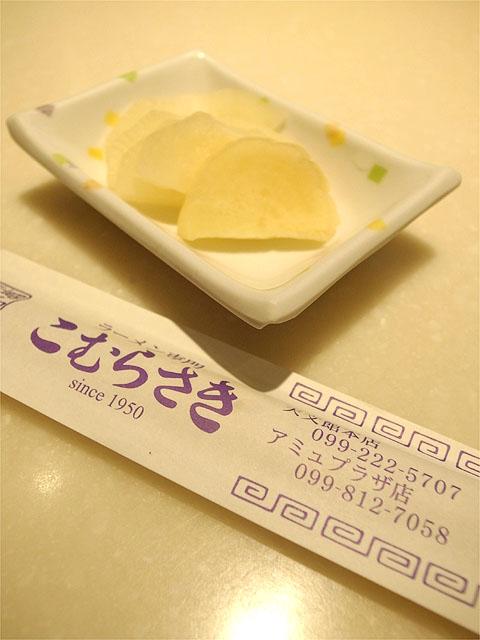 150904こむらさき 天文館本店-漬物