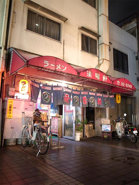 150905清陽軒 竹町店-外観