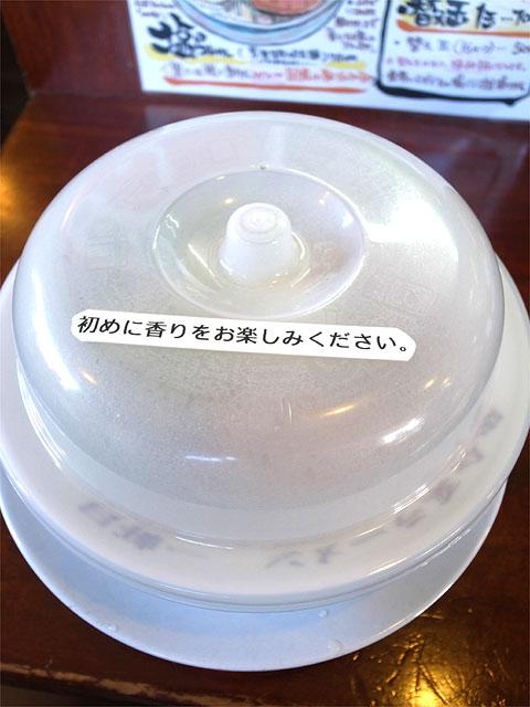 150907魚介系ラーメン 一軒目-塩らぁめん・蓋