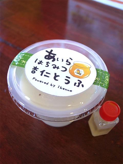150907魚介系ラーメン 一軒目-はちみつ杏仁とうふ
