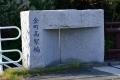 151024-HYAKURI_008.jpg