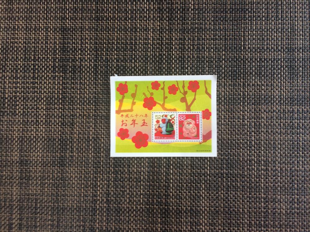平成28年切手シート