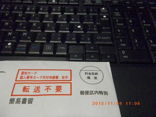 006_201511081914269d5.jpg