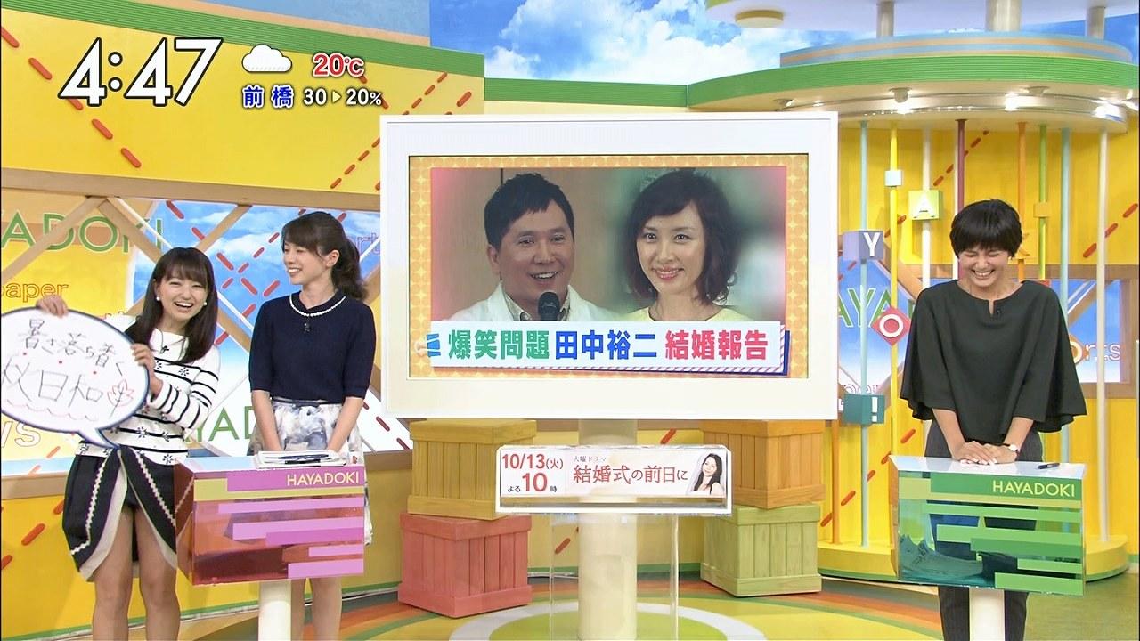 TBS「はやドキ!」でお天気キャスターの福岡良子ががっつりパンチラ