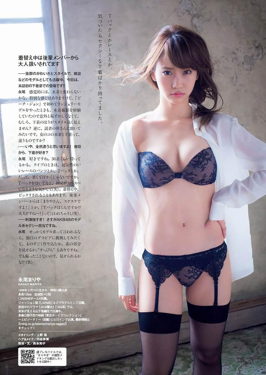 「週間プレイボーイ 10月19日号」AKB48・永尾まりやの下着グラビア