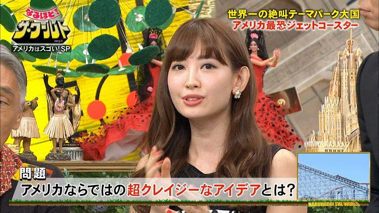 「なるほど!ザ・ワールド2015秋」に出演した小嶋陽菜