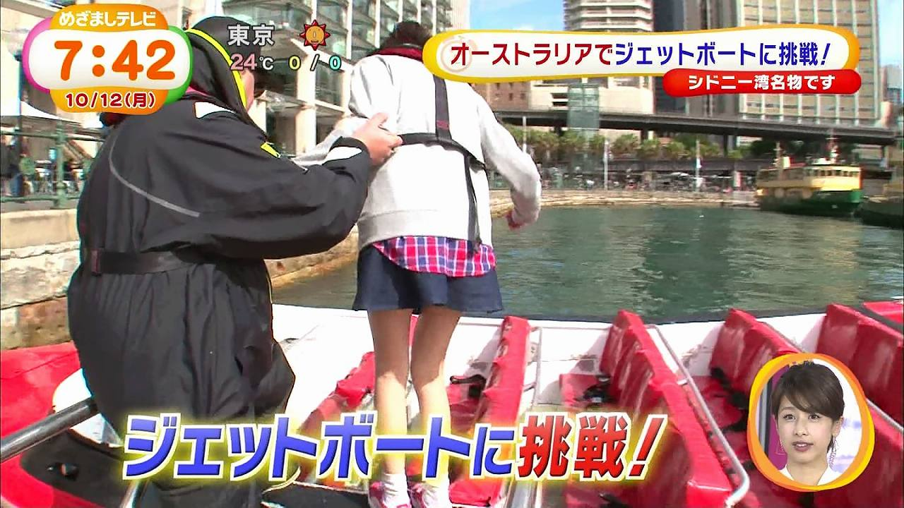 「めざましテレビ」、ビキニでジェットボートに挑戦する岩崎名美