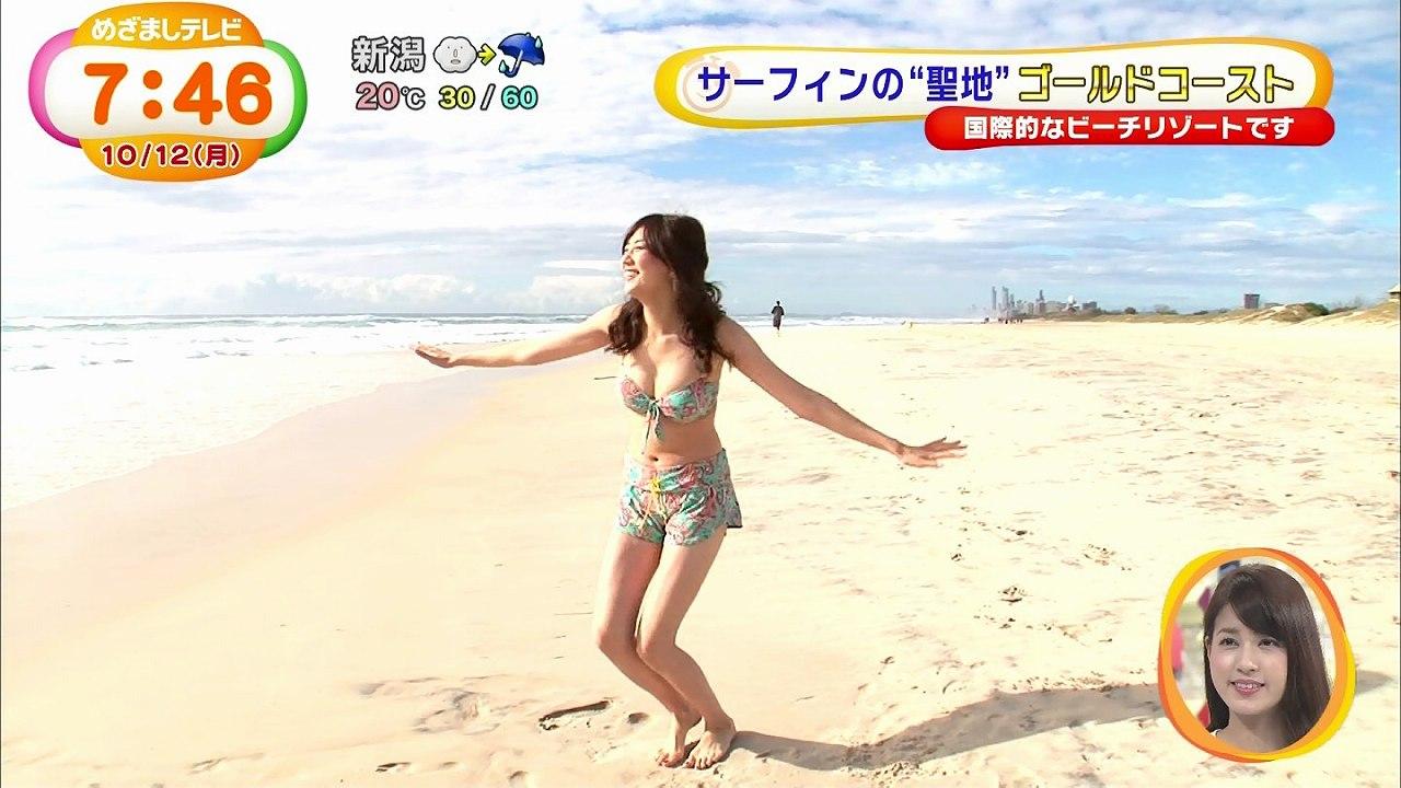 「めざましテレビ」、ビキニでサーフィンに挑戦する岩崎名美
