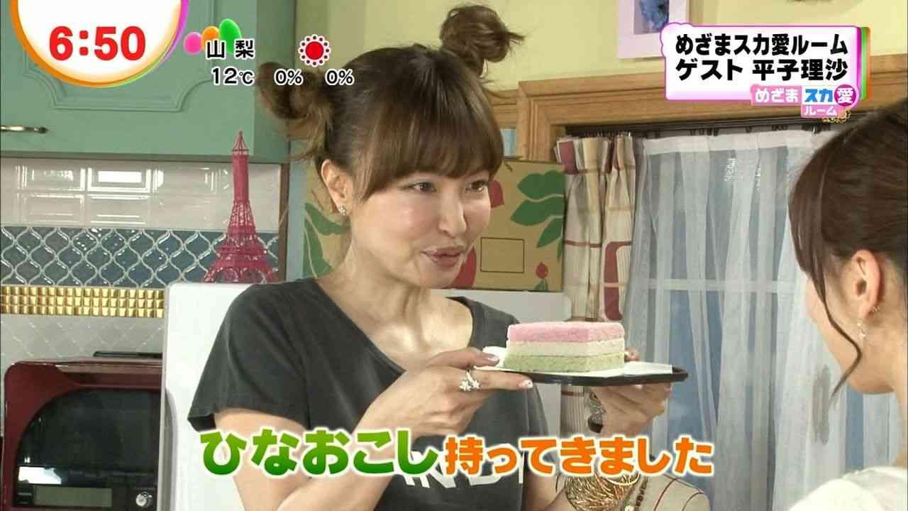 「めざましテレビ」に出演した平子理沙
