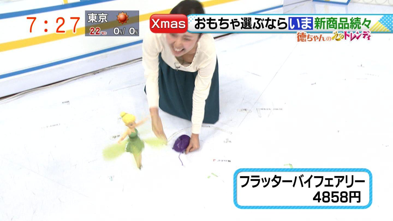 朝の生放送「ドデスカ!」でかがんで乳首をポロリする徳重杏奈アナ