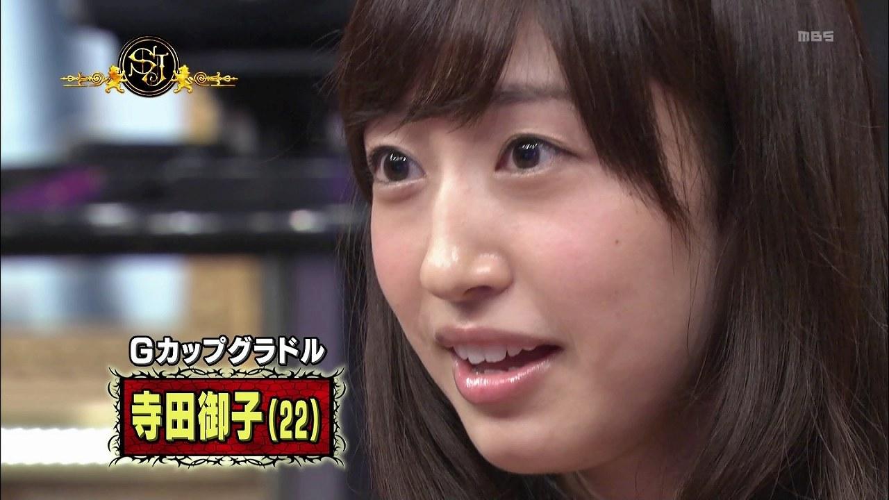 TBS「サンデー・ジャポン」にGカップおっぱいの谷間丸出しドレスで出演した寺田御子