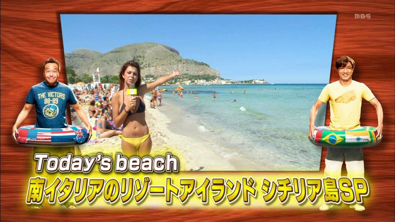TBS「世界さまぁ~リゾート」にリポーターとしてビキニ水着で出演したイタリア人女子高生