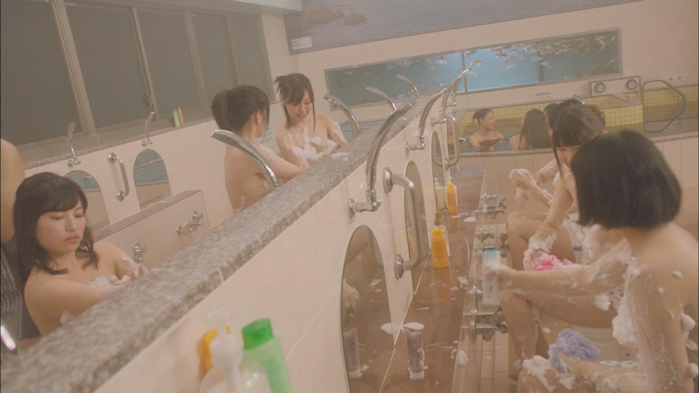 ドラマ「監獄学園 プリズンスクール」女子風呂の入浴シーン