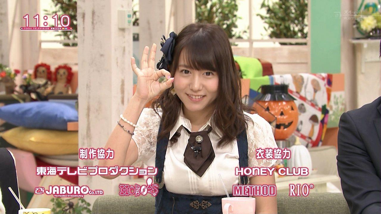 東海テレビ「スイッチ!」に胸が強調される衣装で出演した大場美奈
