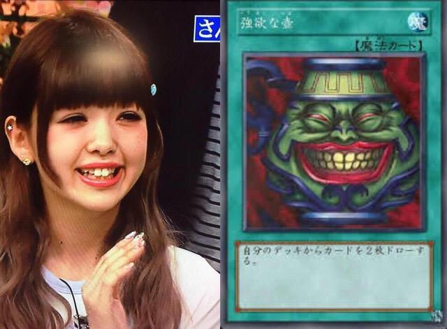藤田ニコルの顔と強欲な壺