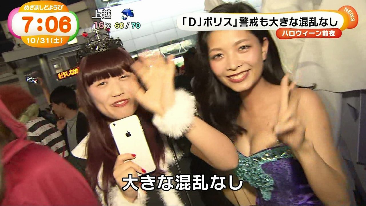 ハロウィンの日に渋谷にいたエロい仮装の女、露出しすぎの女の子