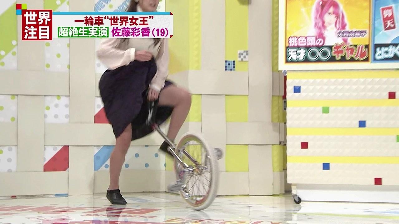 日テレ「ミヤネ屋」で一輪車に乗ってパンチラしてる佐藤彩香