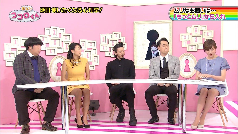 TBS「教えて!ココロくん」に出演解禁で早速パンチラしてる笹川友里アナ