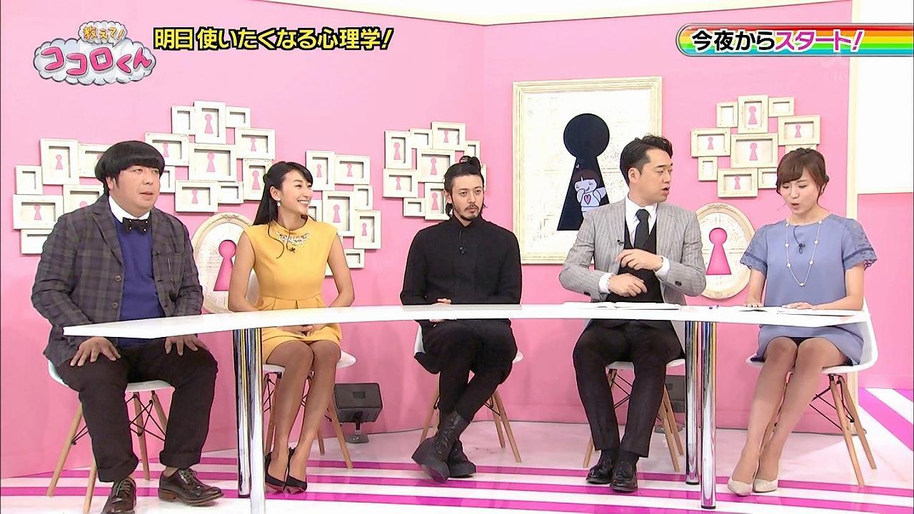 TBS「教えて!ココロくん」でパンチラした笹川友里アナ