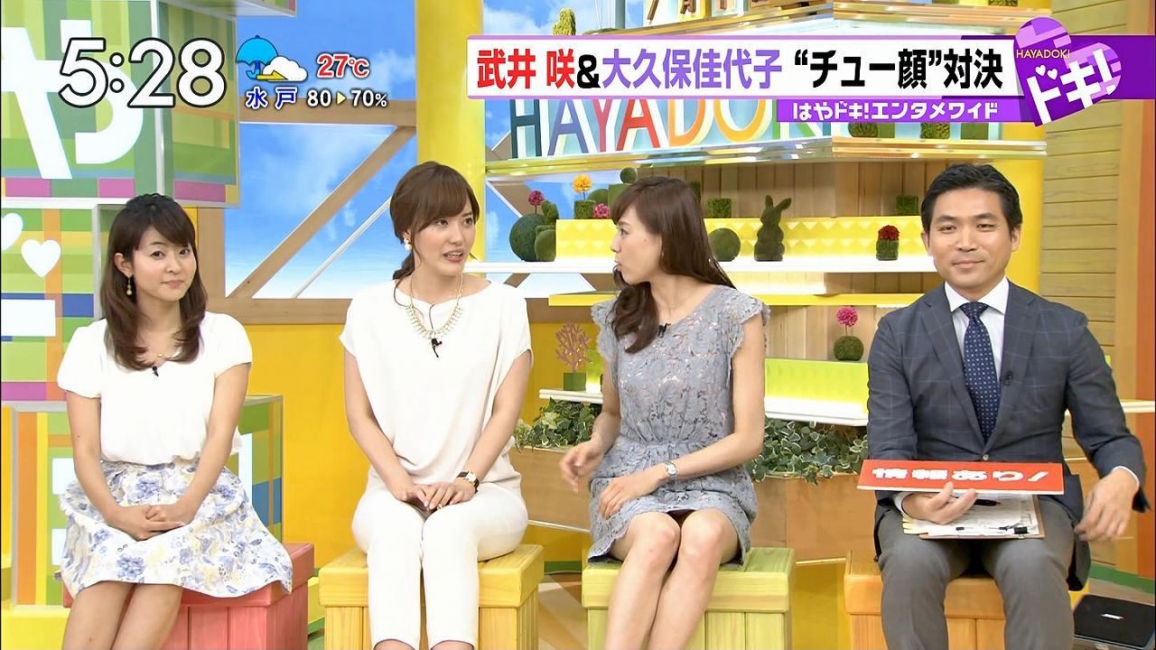 TBS「はやドキ!」でパンチラする笹川友里アナ