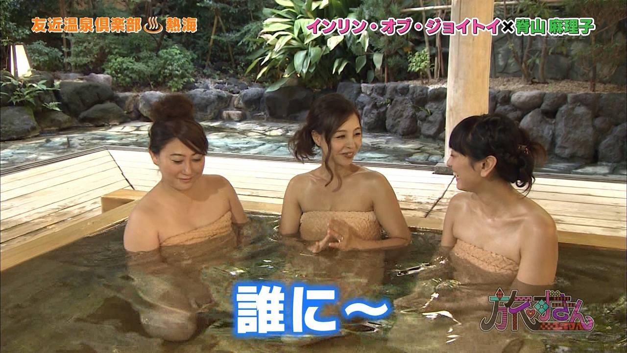 TBS「旅ずきんちゃん」友近温泉倶楽部で入浴するインリン・オブ・ジョイトイと脊山麻理子アナ