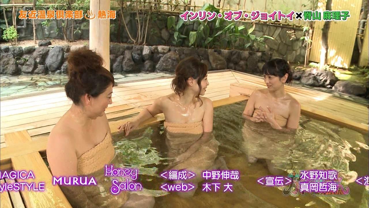 TBS「旅ずきんちゃん」友近温泉倶楽部で入浴するインリン・オブ・ジョイトイ