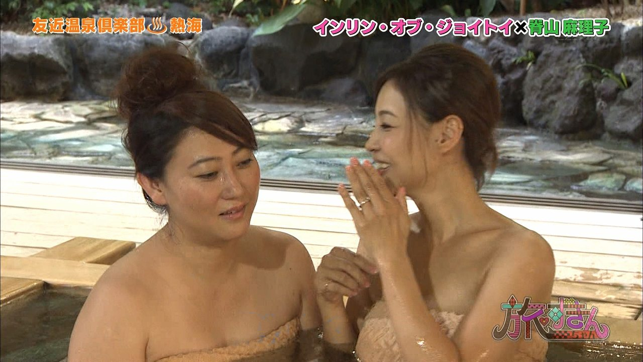 「旅ずきんちゃん」友近温泉倶楽部で入浴するインリン・オブ・ジョイトイ