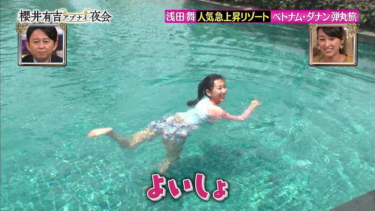 「櫻井有吉アブナイ夜会」ベトナムの海でウェットスーツにショートパンツ姿の浅田舞