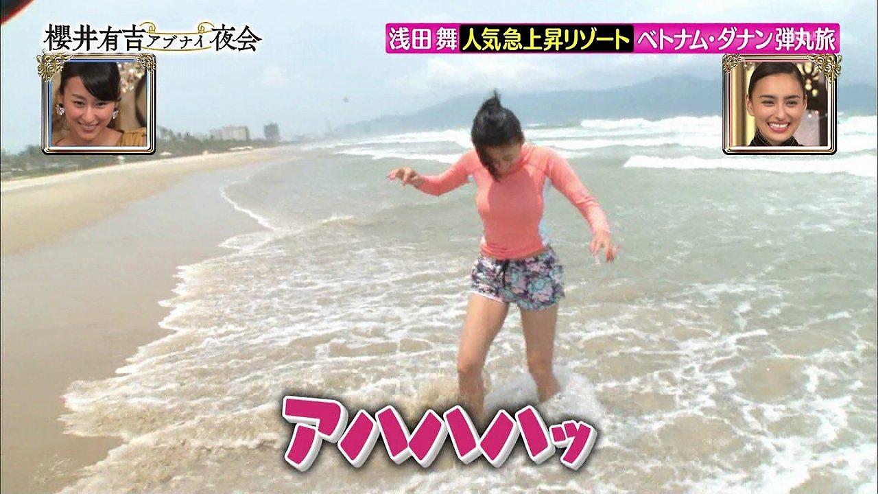 「櫻井有吉アブナイ夜会」ベトナムの海でウェットスーツを着た浅田舞の爆乳