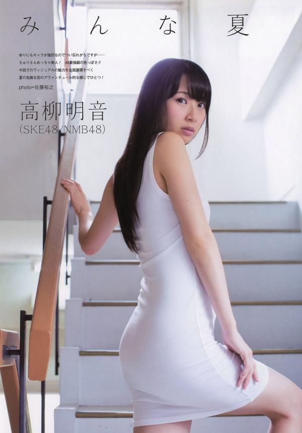 SKE48・高柳明音のグラビア