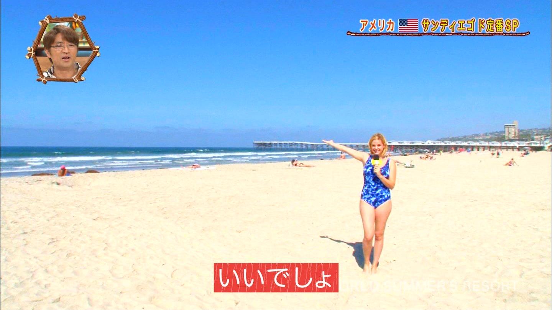 TBS「7つの海を楽しもう!世界さまぁ~リゾート」、アメリカの金髪爆乳美女イザベラちゃん(21歳)の水着姿