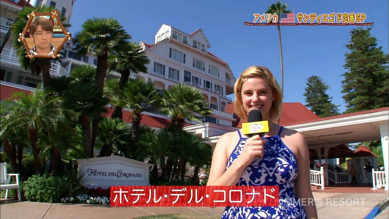 TBS「7つの海を楽しもう!世界さまぁ~リゾート」、アメリカの金髪爆乳美女イザベラちゃん(21歳)