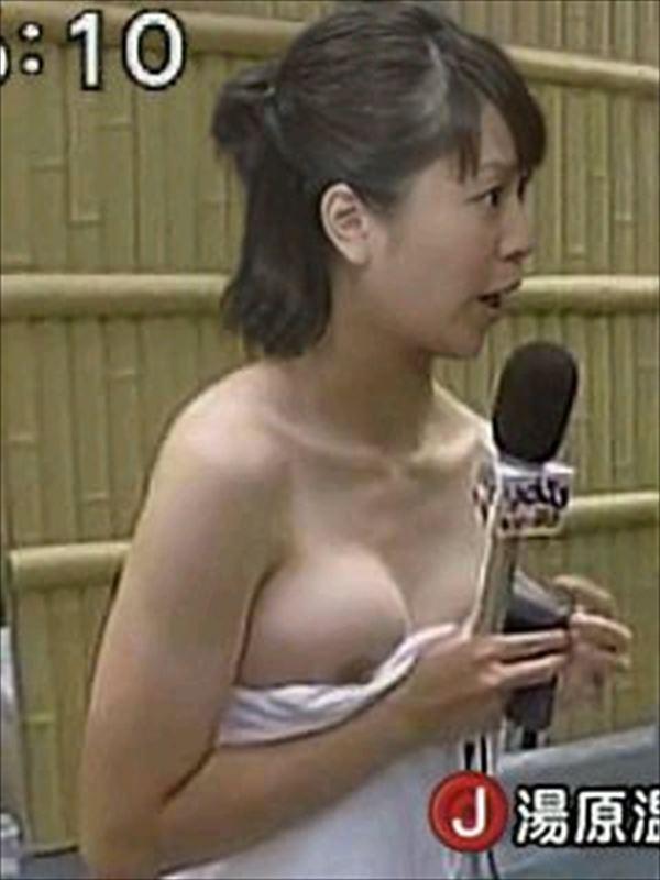 地上波で温泉リポートをして乳首がポロリした女子アナ