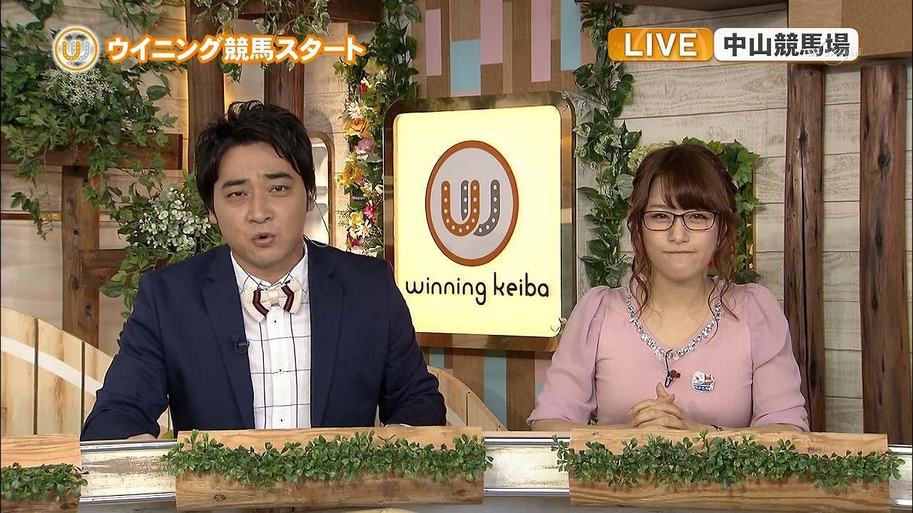 「ウイニング競馬」鷲見玲奈アナの着衣おっぱい