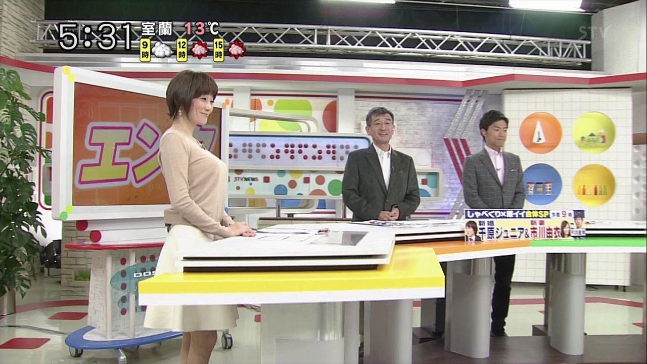 札幌テレビ放送・熊谷明美アナのロケット乳