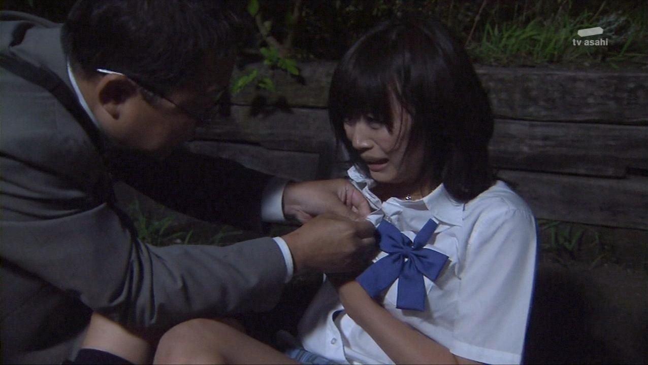 ドラマ「打撃天使ルリ」、レイプシーンでおっさんに脱がされる志田未来
