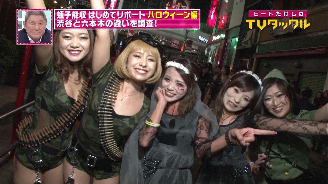 「ビートたけしのTVタックル」渋谷にいたハロウィン仮装の露出女