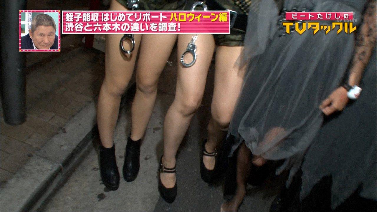 「ビートたけしのTVタックル」ハロウィンで太もも丸出しの仮装をした女
