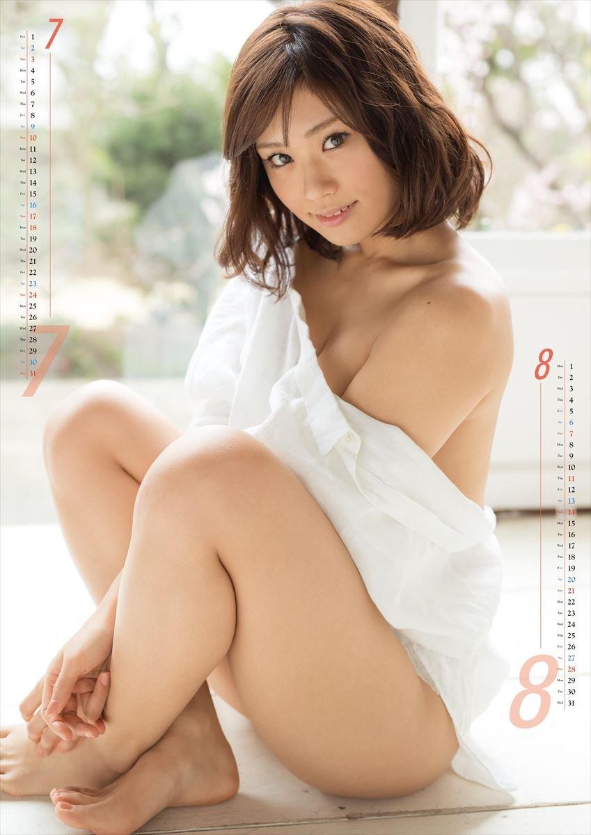 安枝瞳2016年カレンダー