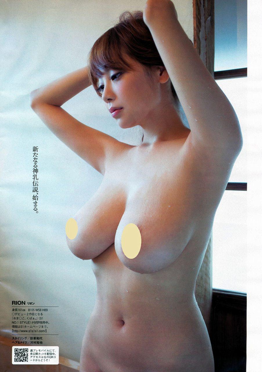 「週刊プレイボーイ」宇都宮しをん(RION)のヌードグラビア