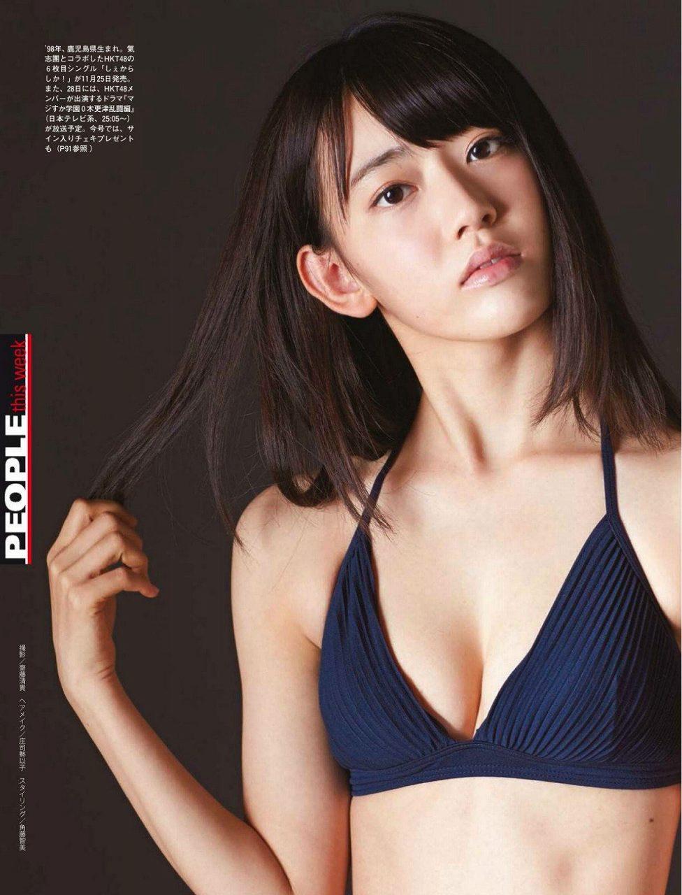 「週刊SPA!」2015年11/24号、宮脇咲良の水着グラビア