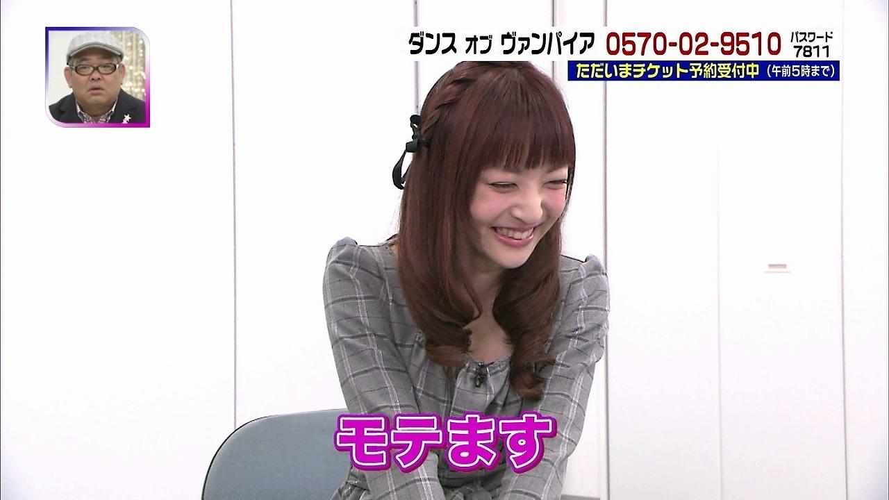 神田沙也加が椅子に座って丸出しにした生脚
