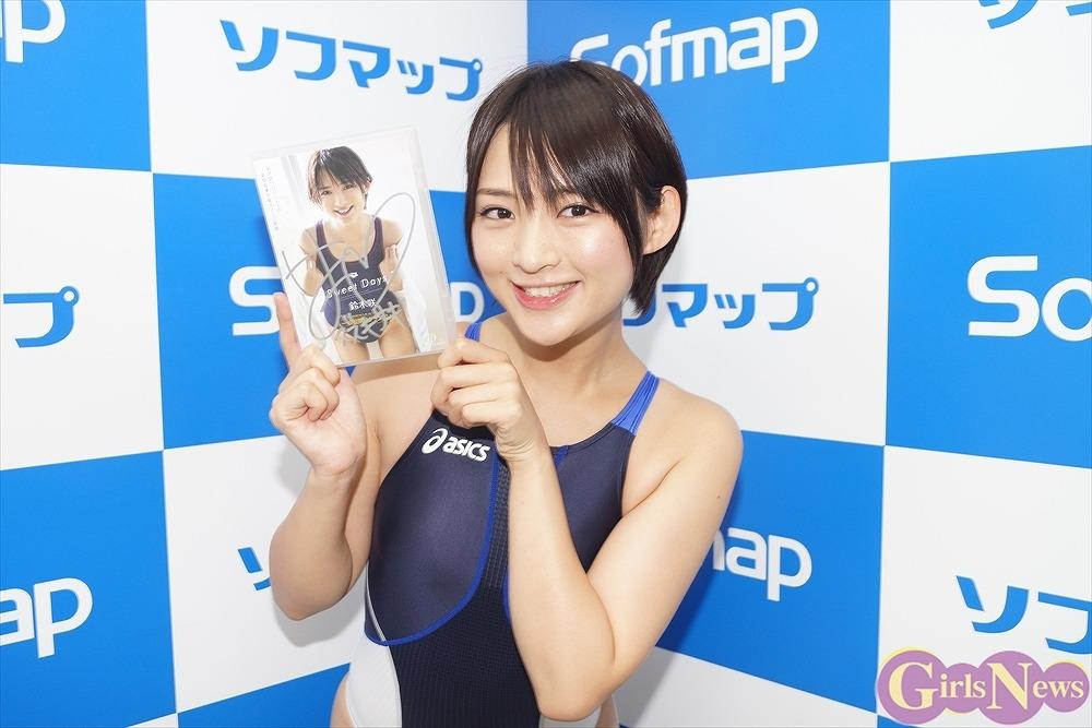 競泳水着でソフマップに登場した鈴木咲