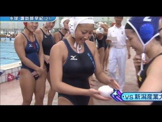爆乳の水球選手の諏訪部早紀