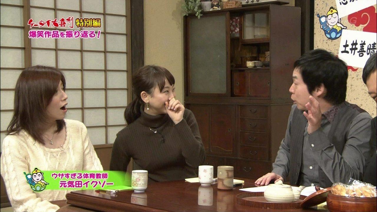 「ケータイ大喜利」に出演した松井玲奈のニット着衣おっぱい