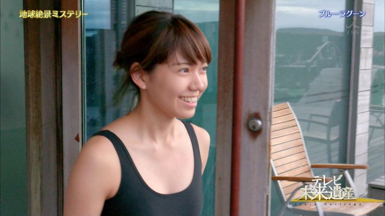 TBS「テレビ未来遺産」でスクール水着を着た二階堂ふみ