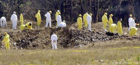 ユナイテッド航空93便墜落現場