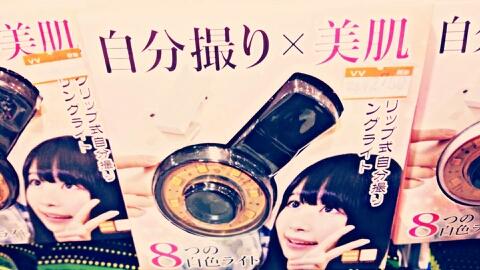 20151101172138bda.jpg