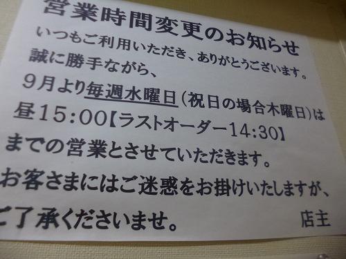P1060549.jpg
